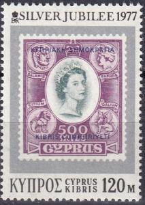 Cyprus #478 MNH  (SU7178)