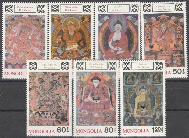 Mongolia #1813-9   MNH CV $4.45  (S2732L)