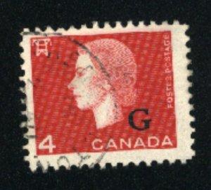 Canada #O48  used VF 1963 PD