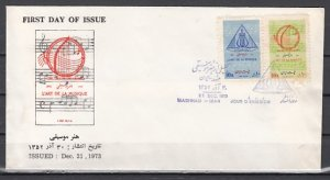 Persia, Scott cat. 1746-1747. Art of Music issue. First day Cover. #2