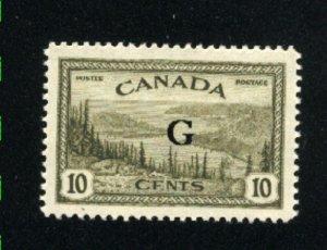 Canada #O21   Miint VF OG 1950-51 PD