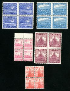 Nepal Stamps # 54-8 VF OG NH Set of 5 Block 4 Scott Value $180.00