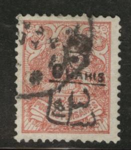 IRAN Scott 400 used overprint 1904 stamp