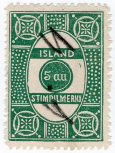 (I.B) Iceland Revenue : Duty Stamp 5a