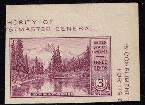 US STAMP #750a – 1934 3c Mt Rainier, imperf single  MNH/OG