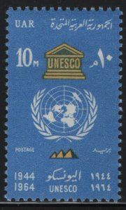 EGYPT, 657, HINGED, 1964, UN UNESCO emblems, pyramids