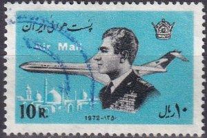 Iran #C92 F-VF Unused  (V4685)