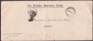 NEW ZEALAND 1906 Official cover Education Dept Wellington to Auckland......30453