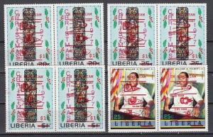 Liberia, L.U.R.D. 733, 791-793 issue. Space vehicles, RED o/p on Xmas value. ^
