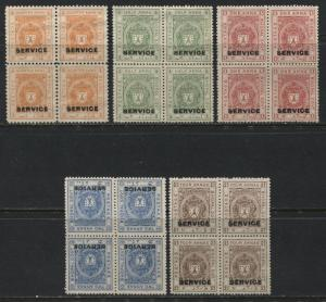 India 1932 Bhopal State Officials in blocks of 4, 1/2 to 4 annas unused no gum