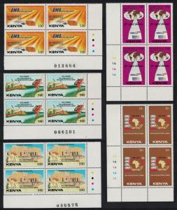 Kenya 10th Anniversary of Pan African Postal Union 5v Corner Blocks of 4