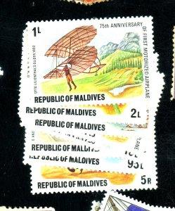MALDIVE IS 719-27 MINT VF OG LH Cat $21