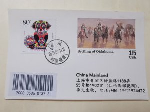 US 15C  POSTCARD WITH CHINA 80C YEAR OF DOG POSTAGE INLAND MAIL