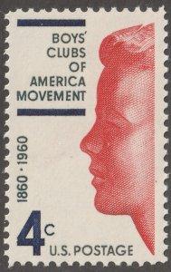 USA stamp, Scott# 1163,  MNH, VF, single stamp, #1163