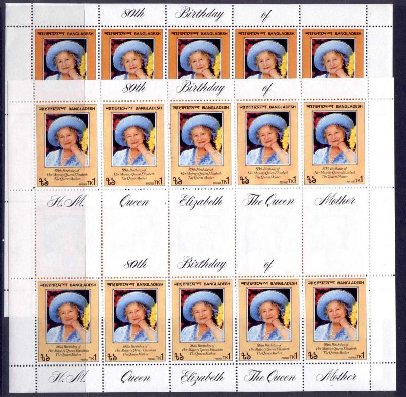 Bangladesh 187-8 Gutter Pair Strips MNH Queen Mother 80th Birthday, Flowers