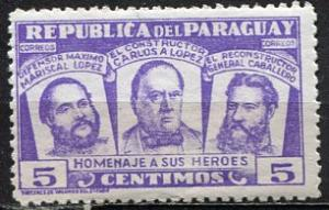 Paraguay; 1954: Sc. # 481: */MH Single Stamp