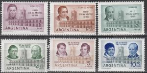 Argentina #713-6, C75-6  MNH (S1741L)
