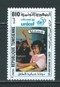 Tunisia 1115 1996 50th UNICEF single MNH