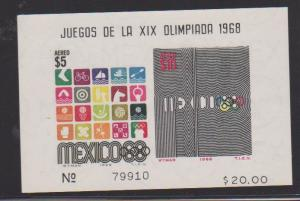 MEXICO STAMPS MINT S/S C344A  LOT#395