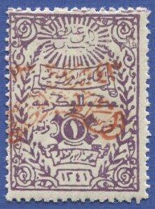 SAUDI ARABIA Nejd 1925 Scott 23 1pi, MLH/HR  F-VF with Red overprint, Signed
