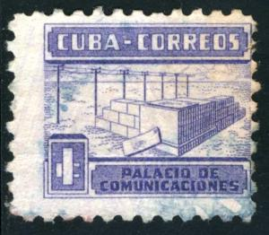 CUBA #RA11, USED - 1951 - CUBA005