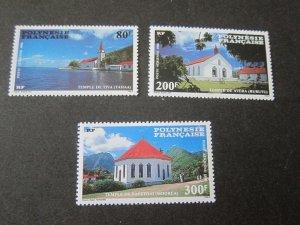 French Polynesia 1986 Sc 221-23 Christmas Religion set MNH