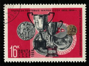 Prizes of the exhibition of postage stamps in Rome 1952 and 1954 (T-8667)