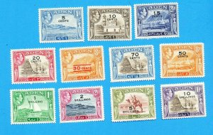 ADEN - Scott 36-46 - unused light hinged but 45 & 46 VFMNH - surcharges - 2 scan
