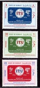 KUWAIT 286-288 MNH SCV $4.65 BIN $2.75 TELECOMMUNICATIONS