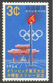 Ryukyu Islands # 124 Tokyo Olympics (1) Mint NH