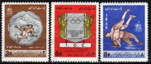 Iran #1436-8 MNH CV $4.50 (X7086)