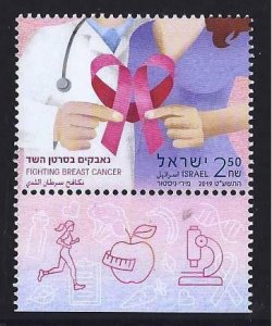 ISRAEL 2019 FIGHTING BREAST CANCER  STAMP MNH