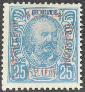 DYNAMITE Stamps: Montenegro Scott #70 – MNT hr