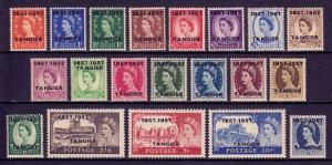 MOROCCO AGENCIES — SCOTT 592-611 (SG 323-342) — 1957 QEII SET — MNH —SCV $15