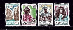 Dahomey 271-74 MNH 1975 set