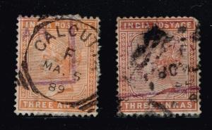 India SG 93 & 94 Used (93 Page Rem) - Lot 30 33014