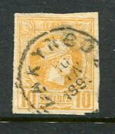 Greece #93 Used