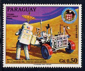Paraguay Scott # 1524f, mint