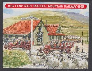 Isle of Man 627 Railway Souvenir Sheet MNH VF