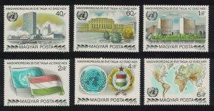 Hungary 25th Anniversary of United Nations Membership 6v SG#3350-3355