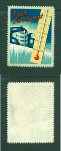 Denmark. Poster Stamp.  Remember Anti Freezing Fluid.Car,Thermometer.Ice.
