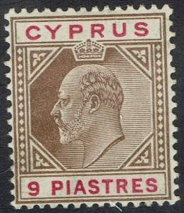 CYPRUS 1904 KEVII 9PI WMK MULTI CROWN CA