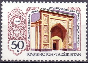 Tajikistan. 1992. 2. Architecture. MNH.