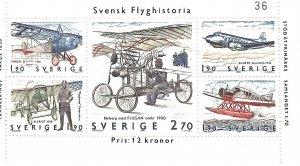 Sweden 1516   Sheet of 5   Mint NH VF 1984 PD
