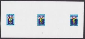 Jordan Sc 1077-1079 Composite Proof. 1981 World Telecommunications Day Imperf VF