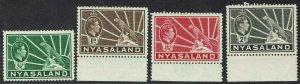 NYASALAND 1938 KGVI LEOPARD 1/2D TO 2D MNH **