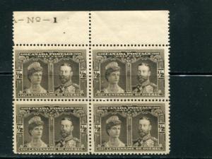 Canada #96 Inscription block 4  Mint VF NH