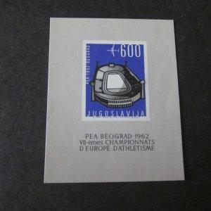 Yugoslavia 1962 Sc C61 MNH