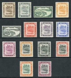 Brunei SG79/92 1947 Set of 14 Very Fine Fresh M/Mint
