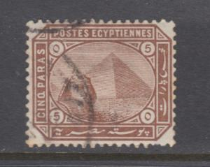 Egypt SG 44w used. 1879 5pa brown Sphinx & Pyramid, inverted watermark, sound